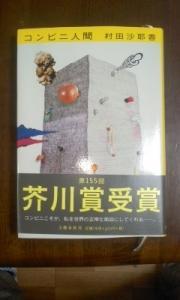 田中ブログ37-3