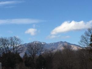 Nikko sky