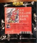 20170129_coffee (1)