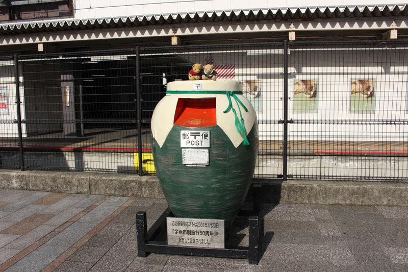 JR宇治駅前 茶壷型ポストと