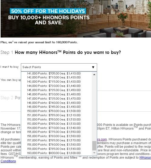 ヒルトンHオナーズ ポイント購入で50OFF 年間購入上限も160000ポイントまで