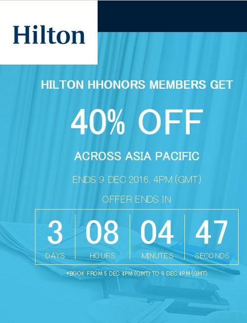 ヒルトンホテルでフラッシュセール アジア太平洋で40%OFF11