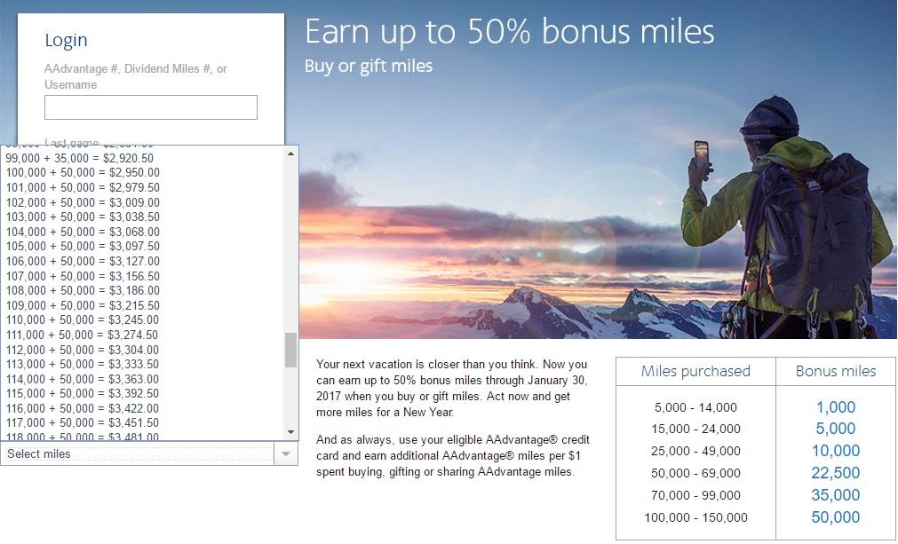 アメリカン航空 AAdvantageマイル購入でボーナスマイルが最大50%ボーナス