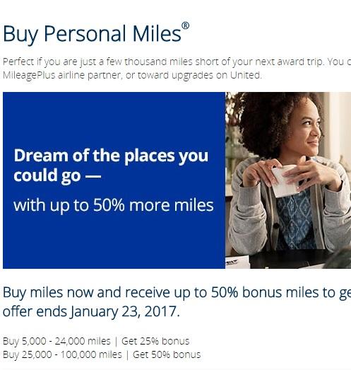 ユナイテッド航空のマイレージプラス マイル購入25%~75%ボーナスマイル