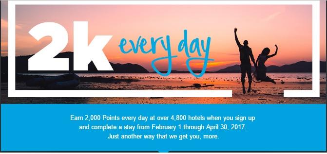 ヒルトンHオーナーズの新しいキャンペーン 宿泊ごとに2000ボーナスポイント