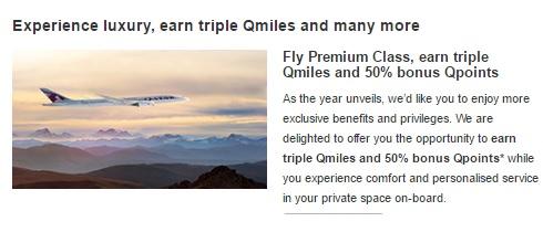 カタール航空 ビジネスクラスでトリプルQmilesと50%のボーナスQpointsを獲得