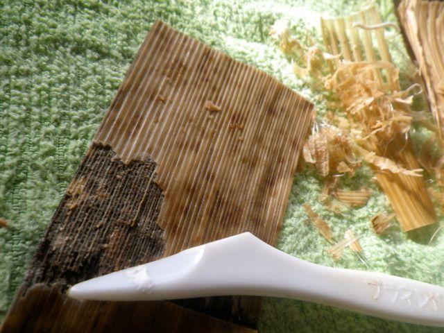 竹の筆・麻掻きのように