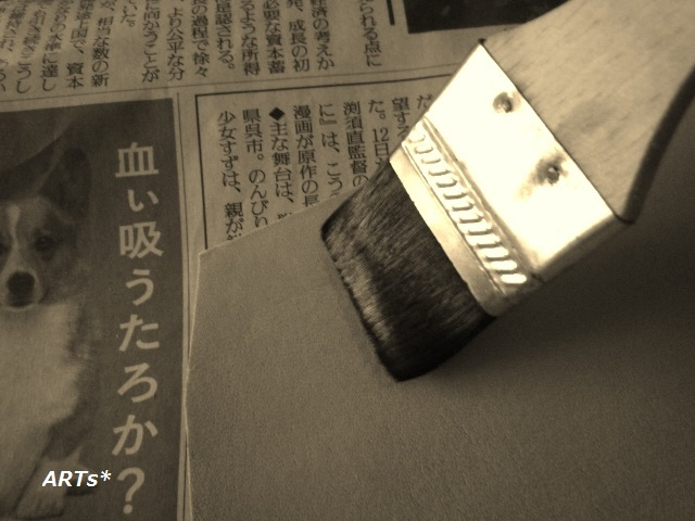 P1080184.jpg