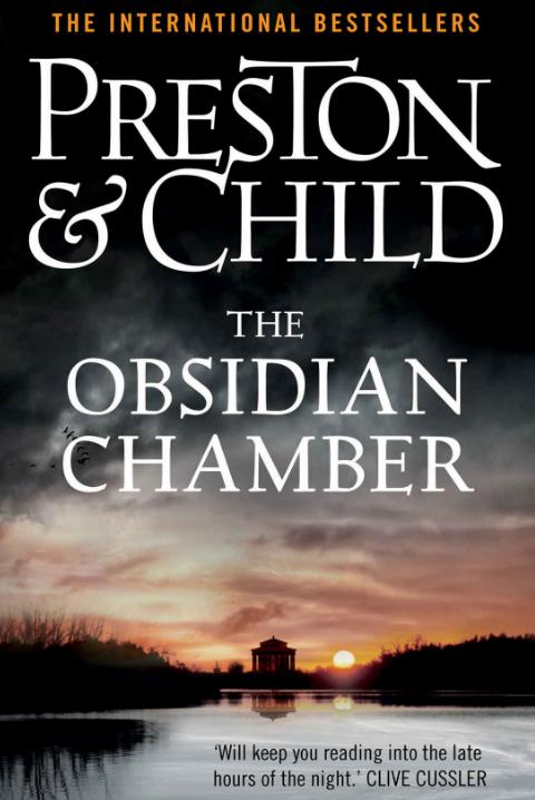 obsidianchamber.jpg