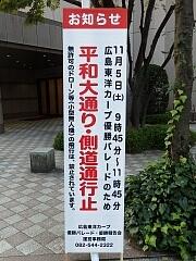16-11-11-01.jpg