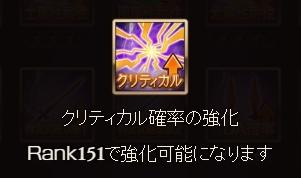 20161112_4.jpg