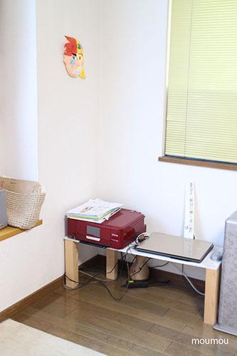 パソコン台before