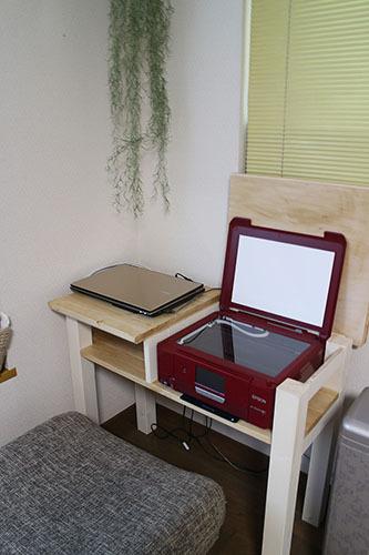 パソコン台オープン