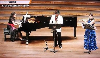 ニコニコ音楽祭