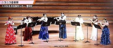 ニコニコ音楽祭2