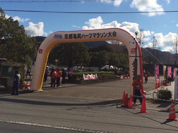 第2回京都亀岡ハーフ1