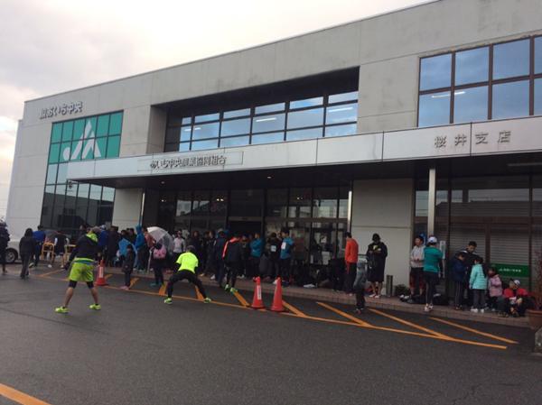 新春矢作川2017受付