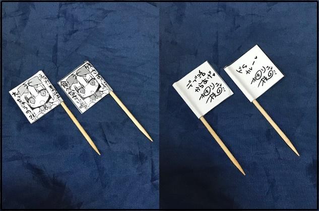 かろりこトークⅡ旗表-horz