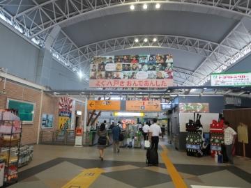 八戸駅 (2)