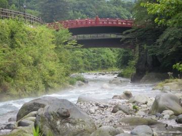 大谷川(だいやがわ)