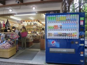 店前には飲料自販機とこの裏にはキャリーバックも入れられる大型コインロッカー