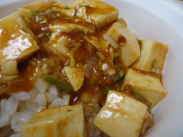 1/20 麻婆豆腐丼