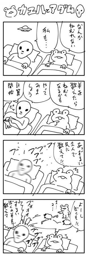 20161124150204c7c.jpg