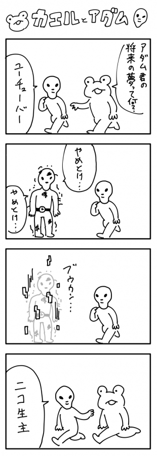 20161221130732faf.jpg