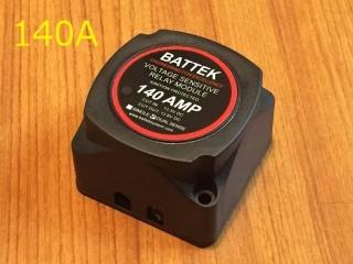 走行充電用 電子式アイソレーター140Aデュアルセンサー