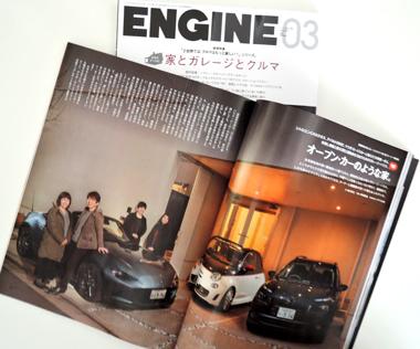 ENGINE誌