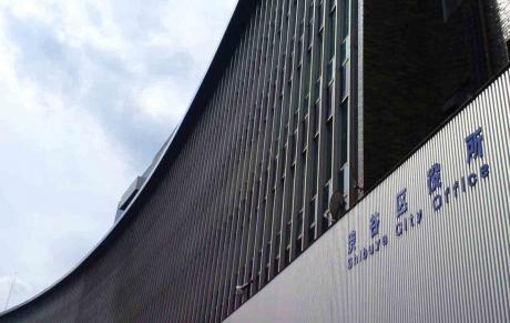 渋谷区役所110311R