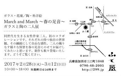 hukukura2 (2)