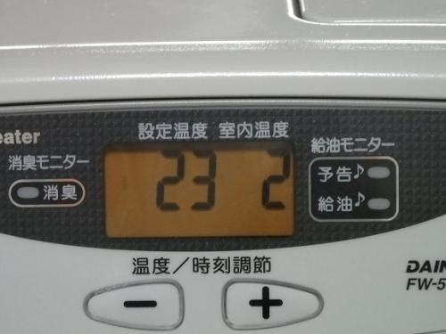 P1220009.jpg