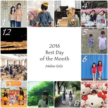 2016-bestday1.jpg