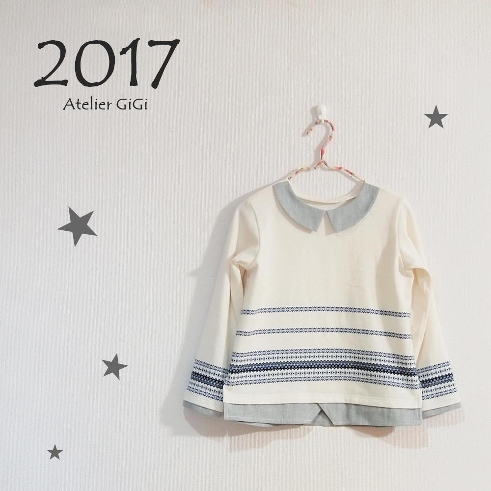 2017-1.jpg