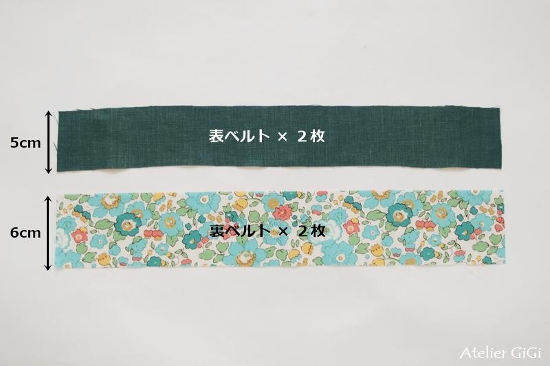 belt-1b.jpg