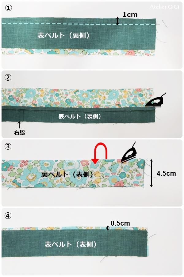 belt-1c.jpg