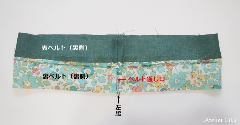 belt-1dd.jpg