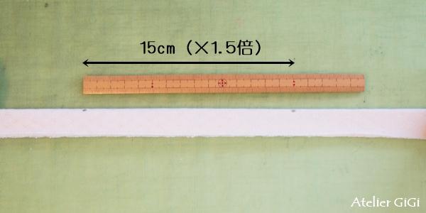 morgan-3c.jpg