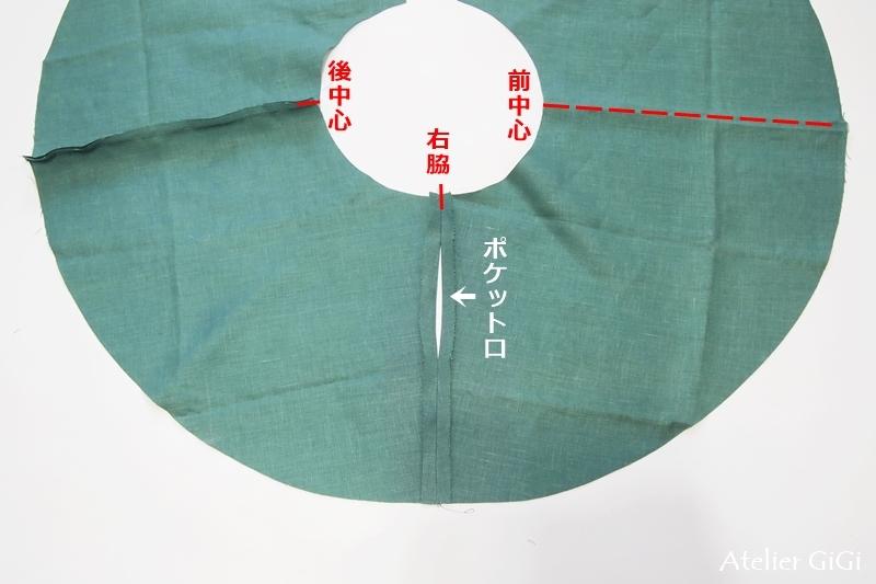 pocket-3d.jpg