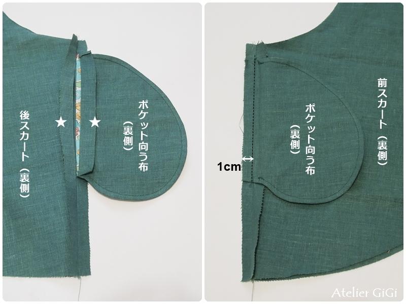 pocket-3f.jpg