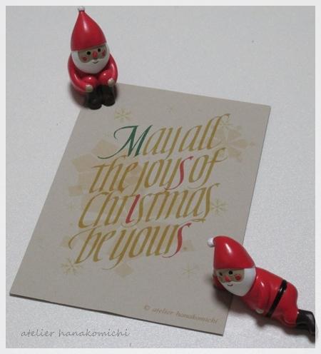 クリスマスカード 2016年
