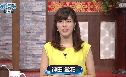 神田愛花zap.jpg