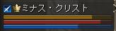 3次-01
