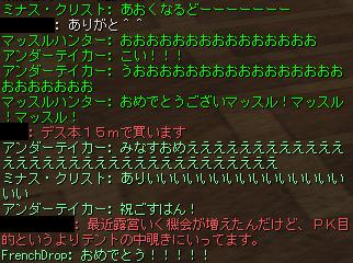 3次-02