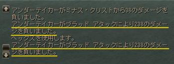 3次短剣02