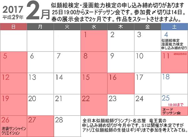 2016111.jpg