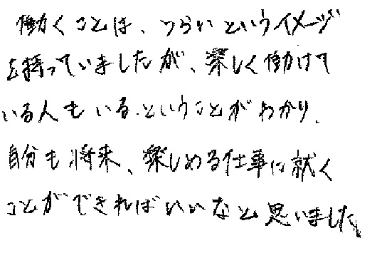 仙台東コメント③