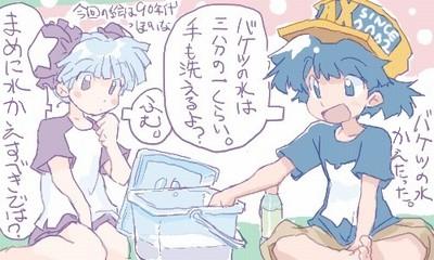 バケツの水2
