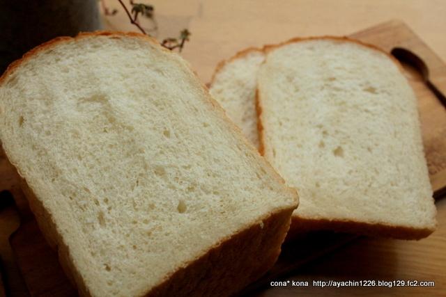 16.11.07イギリスパン7